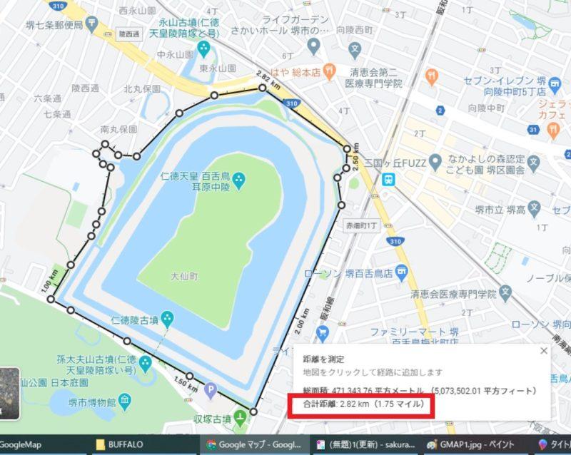 仁徳天皇陵古墳を中心としたGoogleMap上の地図。