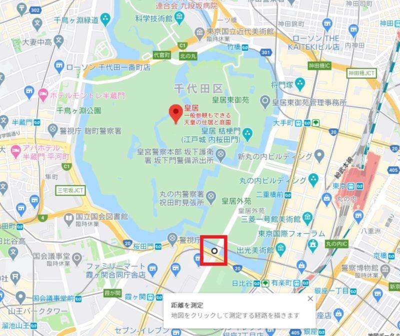 皇居を中心としたGoogleMap上の地図