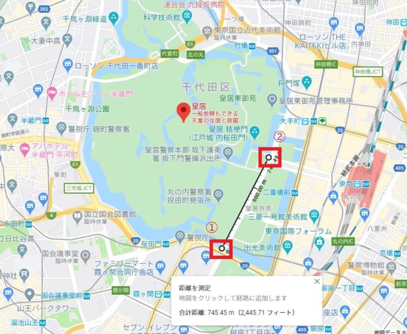 皇居を中心としたGoogleMap上の地図。経路点を設定した画像。