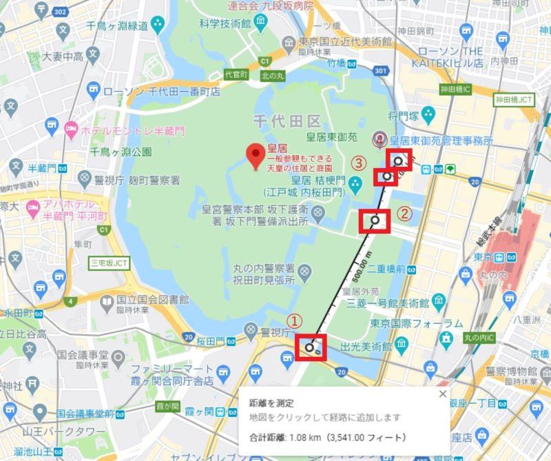 皇居を中心としたGoogleMap上の地図。経路点を複数設定した画像2。