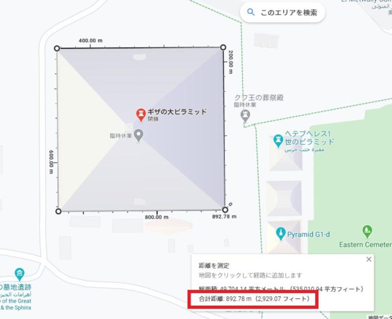 ギザのピラミッドを中心としたGoogleMap上の地図。