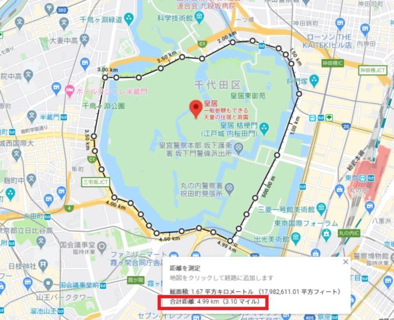 皇居を中心としたGoogleMap上の地図。合計距離を表示した画像。