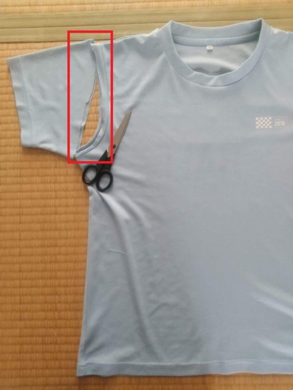 Tシャツの袖を切り取る画像