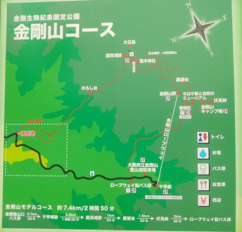金剛山の標識の画像