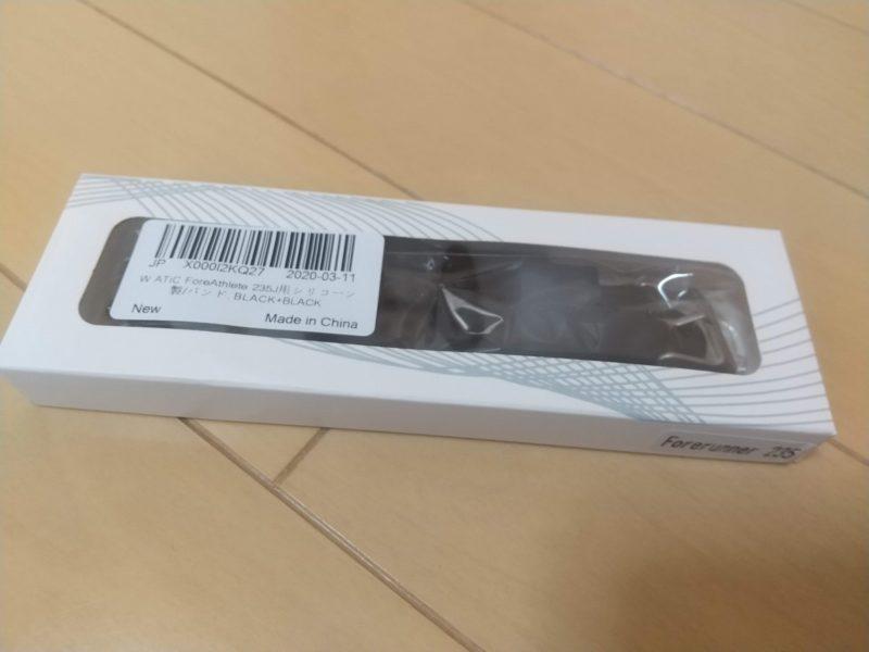 ATiC製品の写真(梱包)