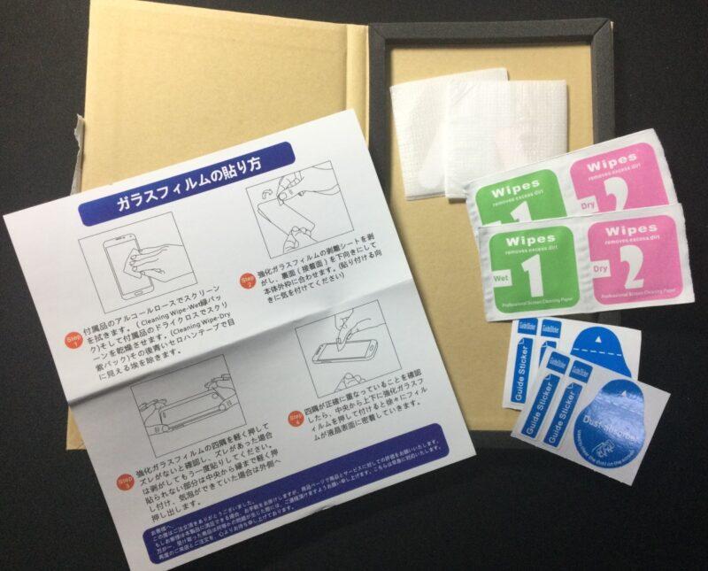 パッケージの梱包内容の画像