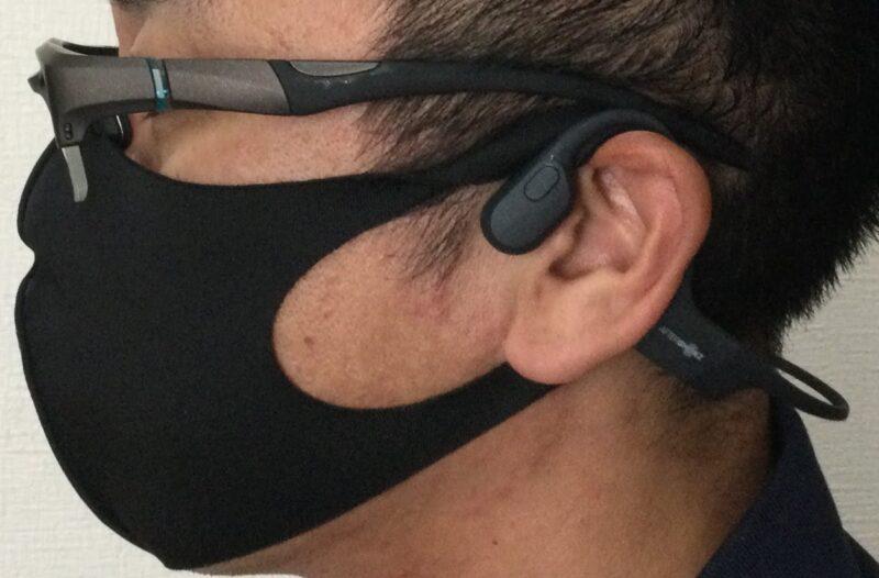 眼鏡とマスクとAFTERSHOKZ AEROPEX